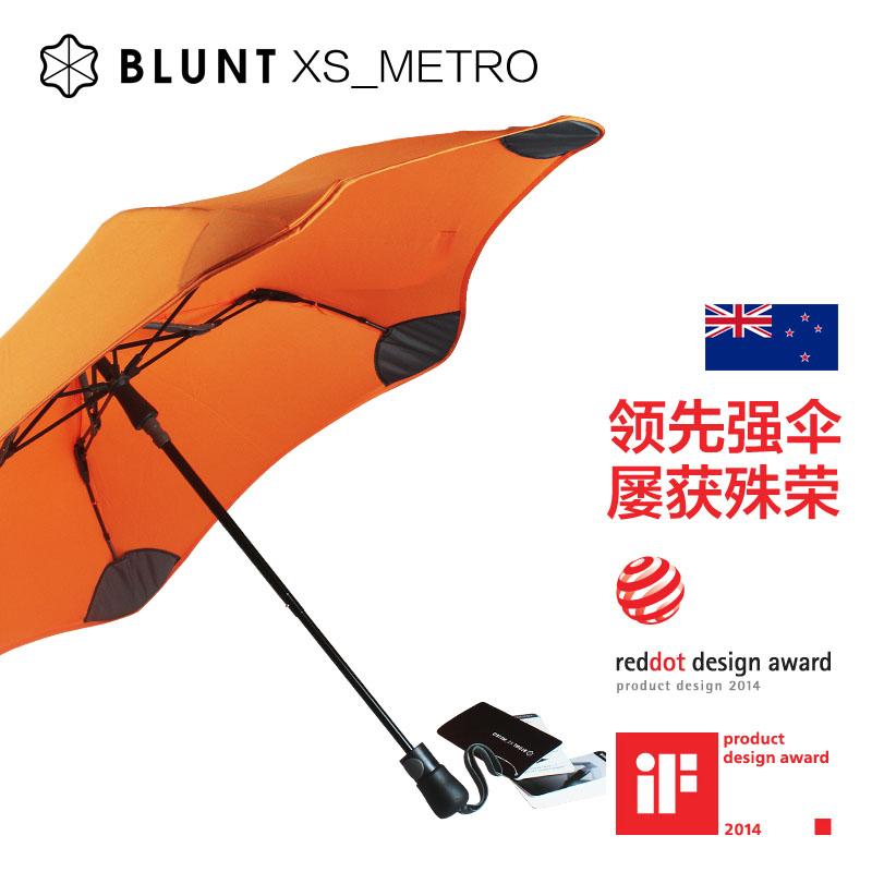 正品新西兰Blunt半自动晴雨伞防紫外线潮时尚创意折叠伞xs防风伞