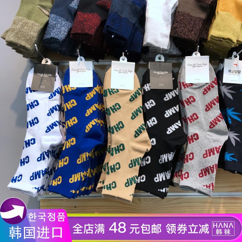 ggorangnae韩国袜子男代购东大门英文字母休闲时尚全棉袜子防臭