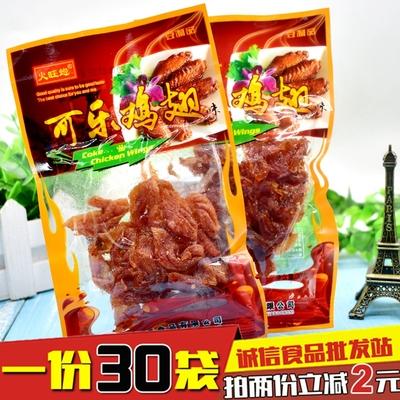 火旺炮素干煸鱿鱼丝可乐鸡翅豆制品豆皮辣条素肉甜辣30g*30袋包邮
