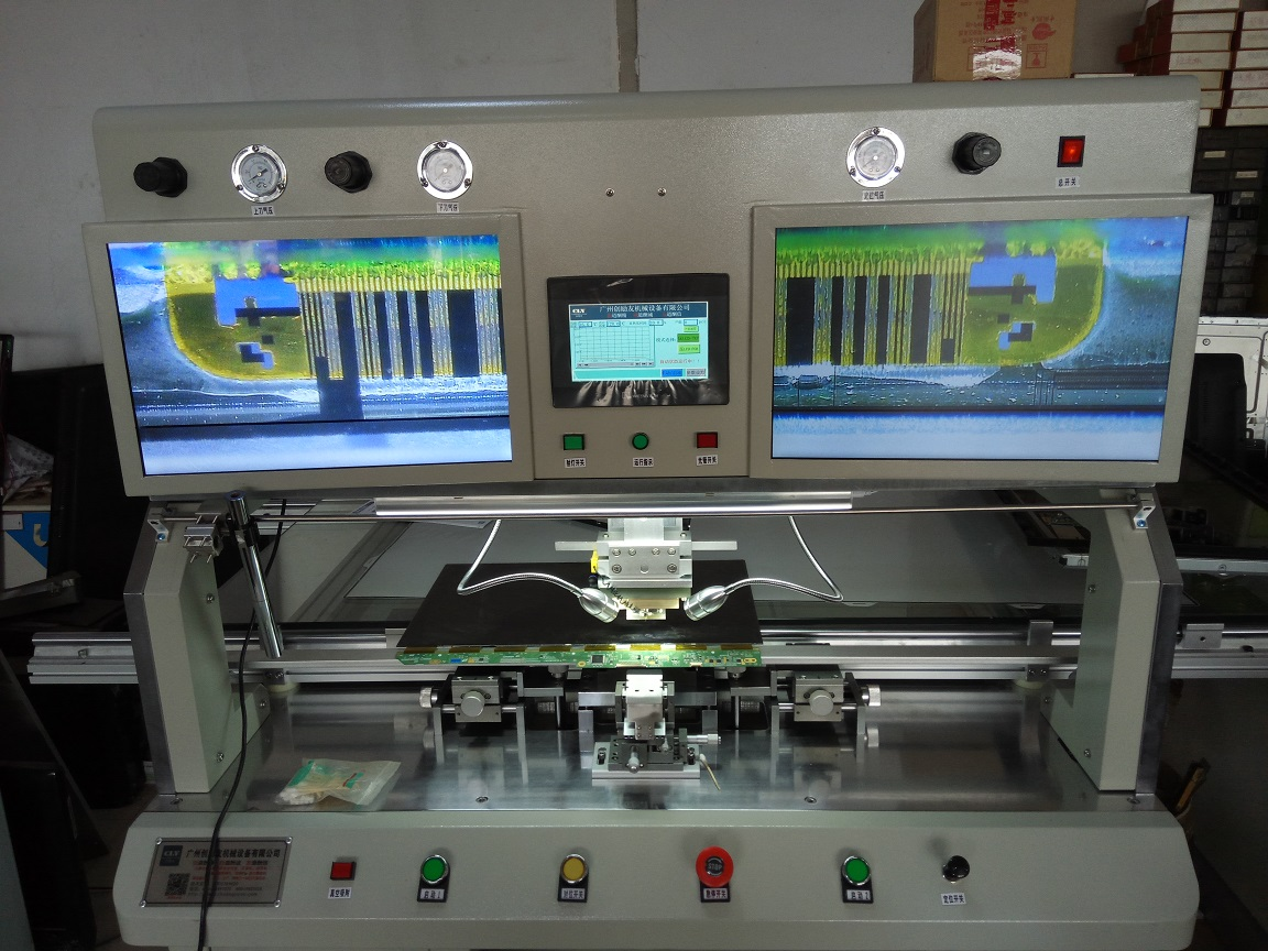 Жидкокристаллический экран служба технологий поезд данные ---- модель жидкокристаллический экран поэтому барьер без пресс экран машинально может ремонт