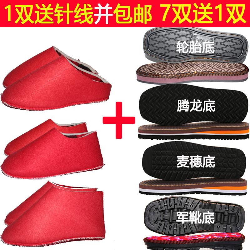 Вязаная и тканевая детская обувь Артикул 545110809304
