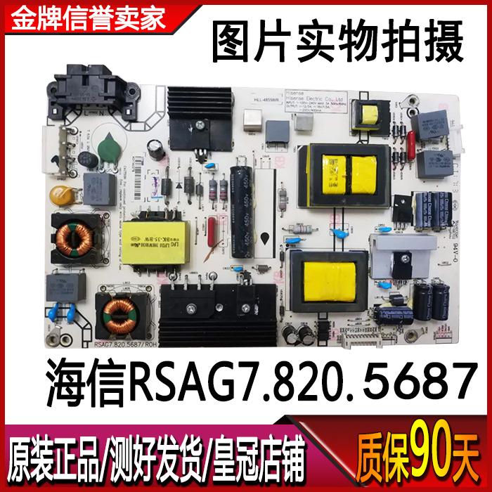海信LED55K370/LED50K320U/K220电源板RSAG7.820.5687 HLL-4855WM