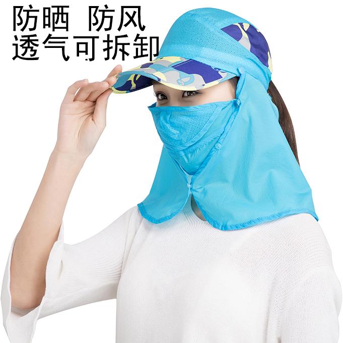 防晒帽遮阳帽女夏天骑车护颈遮脸防晒透气户外防紫外线电动车帽子