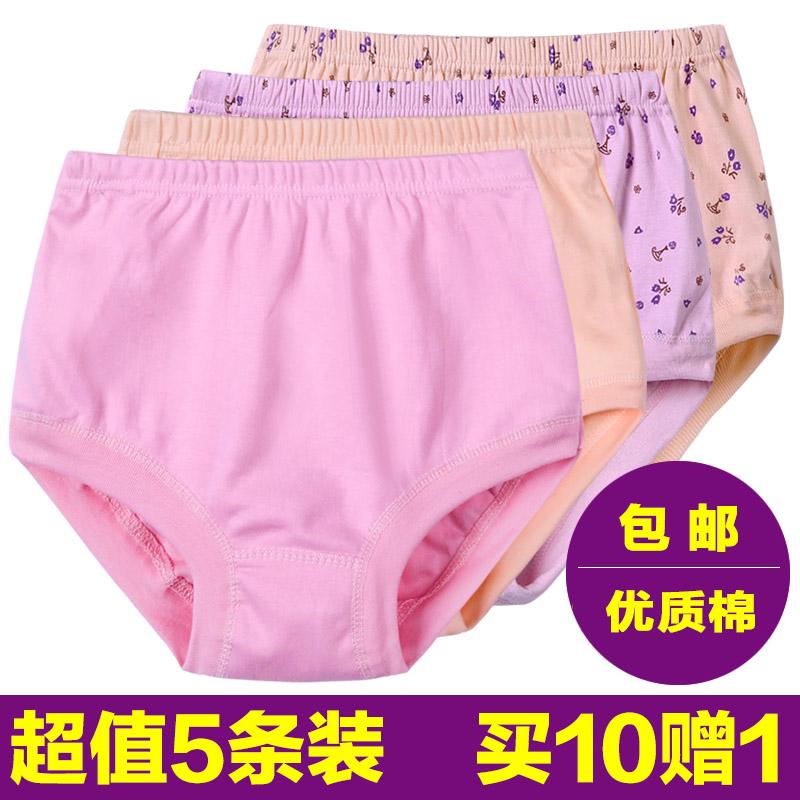 中老年女士纯棉内裤短裤 大码高腰加厚三角裤 全棉妈妈内裤 5条装