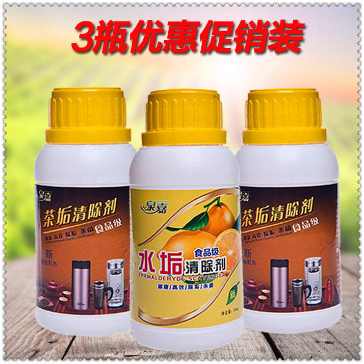 Tea stain remover to remove tea stains cleaning thermos cup scale remover electric kettle water dispenser scale removal