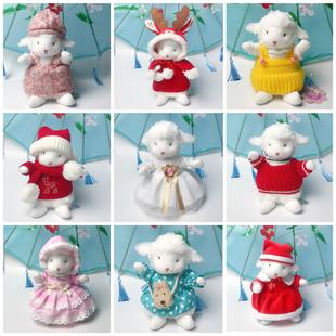 抖音网红玩具小羊衣服坐羊玩偶毛绒女生布娃娃DIY服饰可替换套装1图片