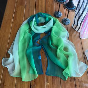 乔其纱绿色渐变色时尚百搭长款纱巾
