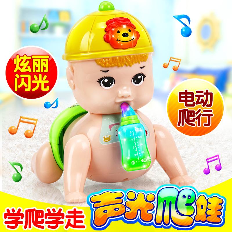 Младенец младенец школа ползучий игрушка может называемый мама и папа 0-3-6-12 месяцы электрический головоломка ребенок игрушка