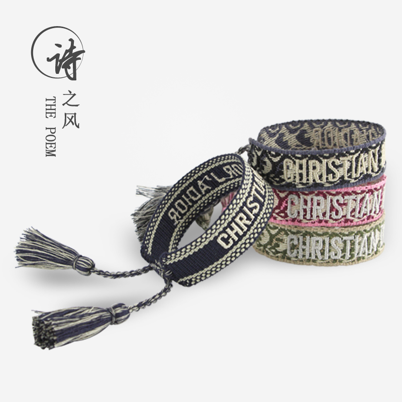 Star of the same style men and women European and American style personality couple students pure hand woven Bohemian alphabet limited Bracelet
