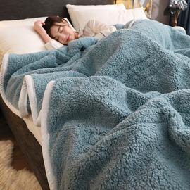 双层加厚小毛毯办公室午睡毯单人午休被子法兰绒珊瑚绒盖毯子