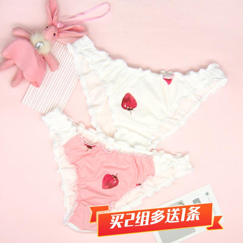 2件装日系草莓内裤棉可爱学生三角裤舒适超弹少女小清新三角裤限1000张券