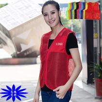 网纱马甲定制印logo志愿者公益活动广告衫超市工作服促销网格背心