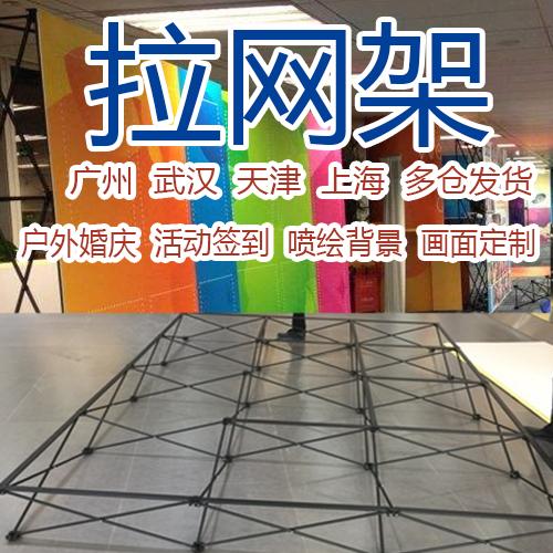 Вытянуть сетчатую стойку дисплея алюминий сплав со складыванием Рекламная полка на открытом воздухе свадебное Вертикальная вертикальная струйная стена с вертикальной стеной