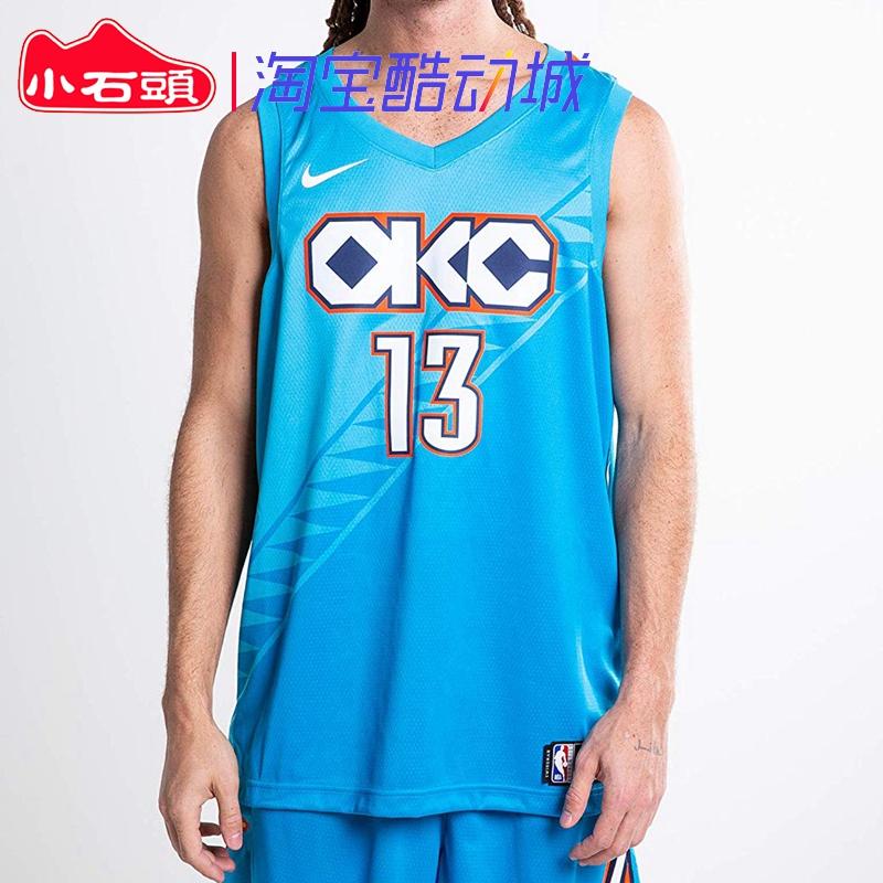 小石头NIKE NBA 保罗乔治13号雷霆球迷城市限定SW球衣 AJ4632-444