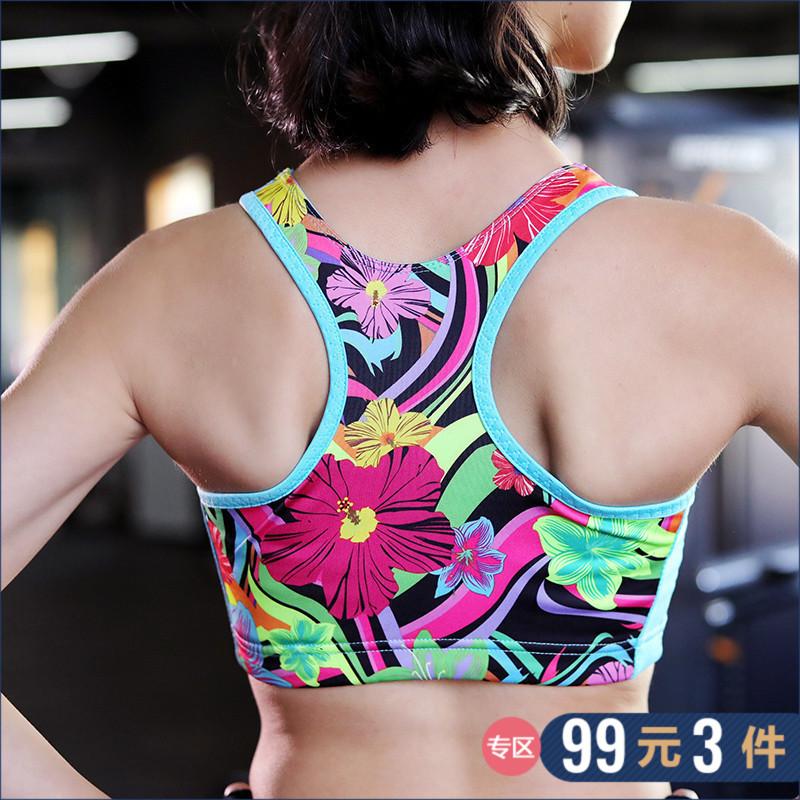USA PRO修妈夏季运动文胸女子健身防震聚拢跑步背心式内衣bra