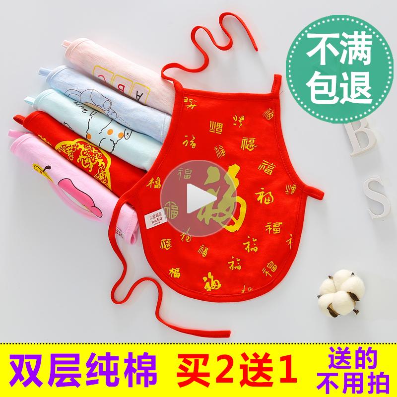 新生��憾嵌刀狄录�棉�t�o肚小孩夏天男����1夏季1薄款2幼�和�3�q