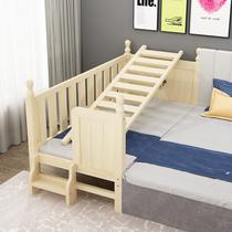 定制实木儿童床带护栏男孩单人床加宽床小床公主拼接大床婴儿边床