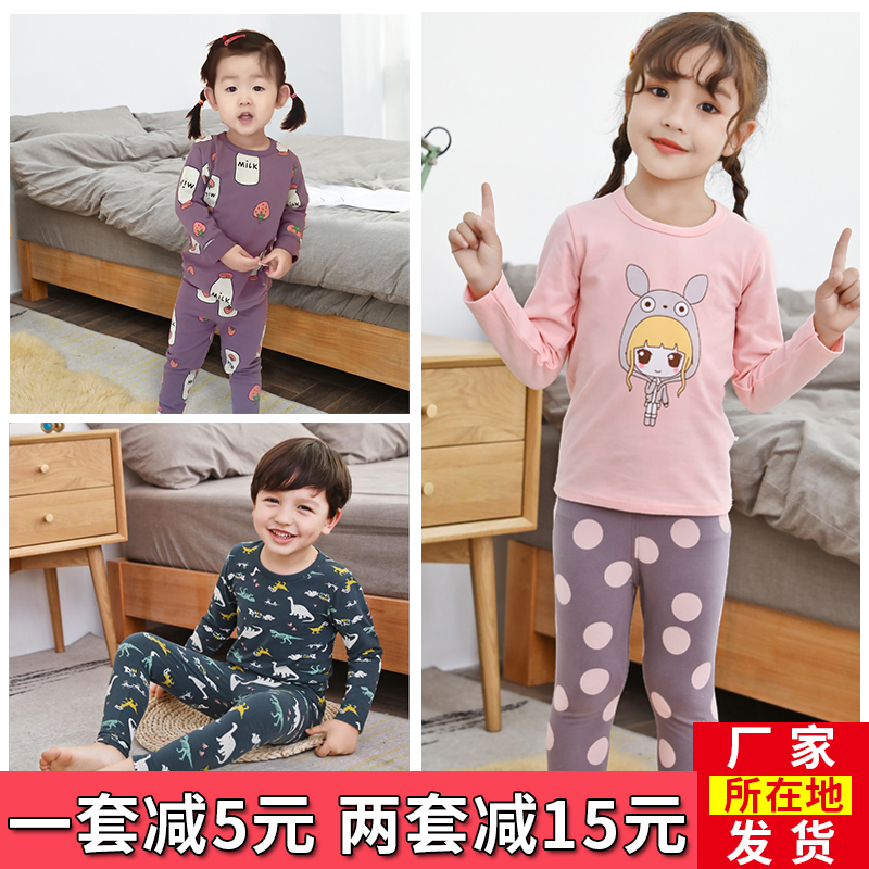 Childrens underwear suit of spring and autumn and winter