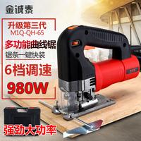 电动曲线锯工业级多功能家用电锯切割机往复锯拉花锯线锯木工工具