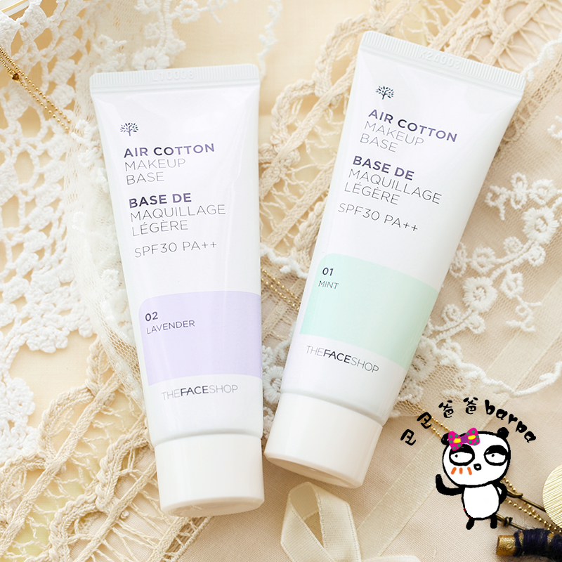 Barpa韩国The Face Shop菲诗小铺隔离霜防晒妆前乳防辐射紫色绿色