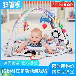 美国skip hop缤纷村庄亮灯音乐婴儿游戏毯地垫健身游戏垫爬行垫