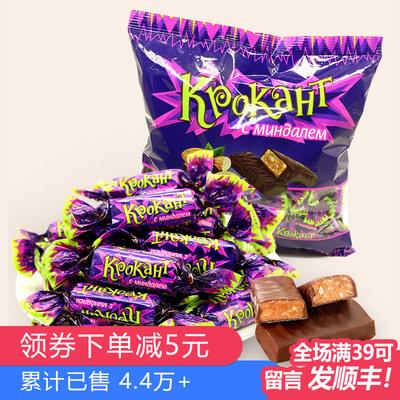 紫皮糖俄罗斯进口KDV巧克力味夹心糖2斤婚礼喜糖网红糖果休闲零食