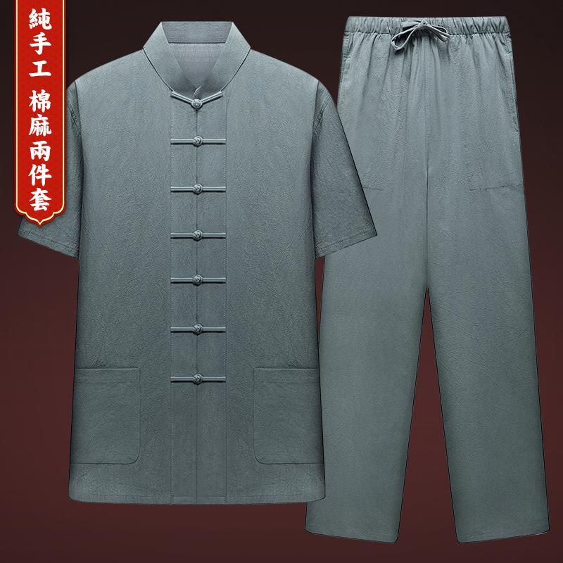 Национальная китайская одежда Артикул 619762150075
