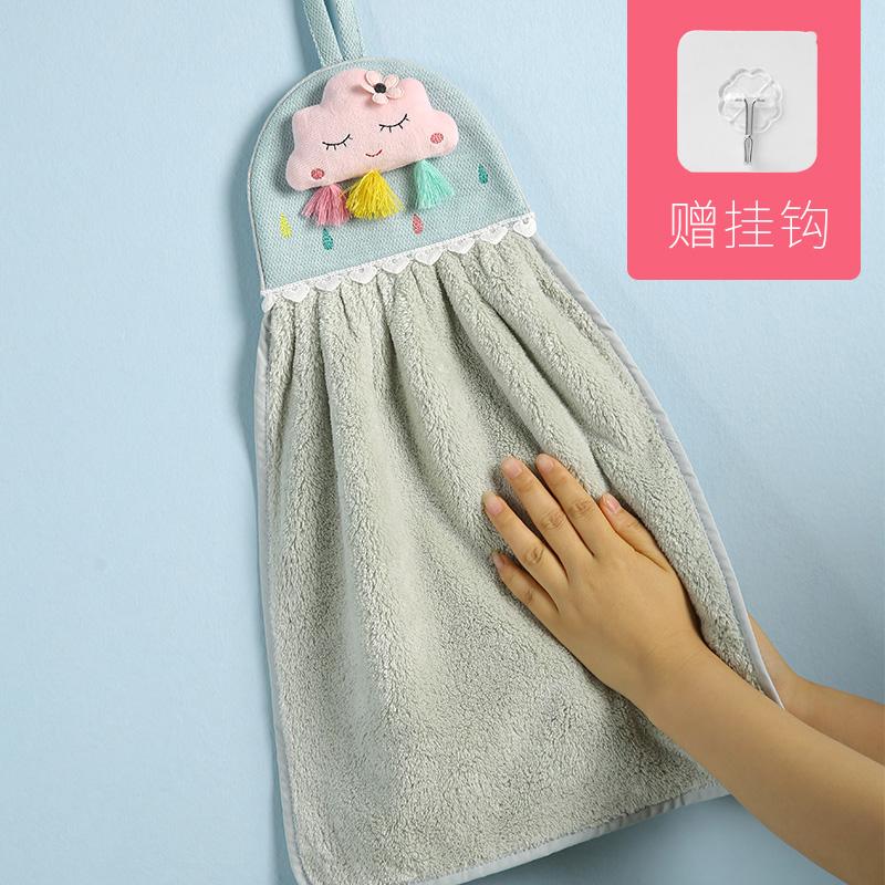 可爱韩国挂式家用儿童擦手搽擦手巾