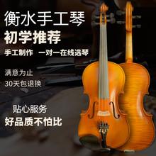 畅想初学者入门手工实木考级演奏级小提琴自学小提琴练习小提琴
