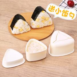 日本进口 日本制 专业三角饭团模具 大小各1个 脱模容易