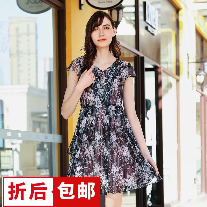 【4折包邮】HH系列女装品牌剪标折扣九魅尾货夏印花知性连衣裙