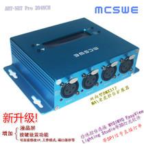 双向4口DMX512转ArtNet网络控制器珍珠连WYSIWYG灯光3D软件模拟