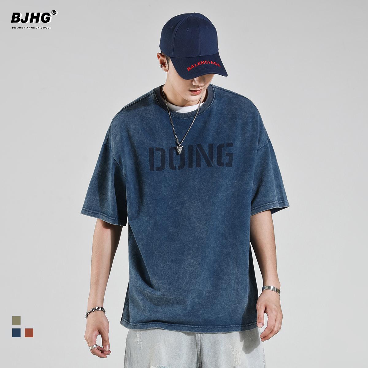 Мужские футболки Артикул 597115156811