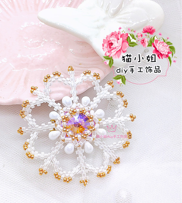 Miss Cat Qihua Yushu imported ancient Dong bead wrapped gem Hand Beaded Brooch custom-made niche light luxury jewelry