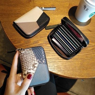 卡包女式多卡位真皮大容量简约小巧精致高档超薄零钱包一体ins潮
