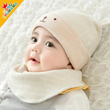 春秋0到3个月婴幼儿宝宝婴儿帽子