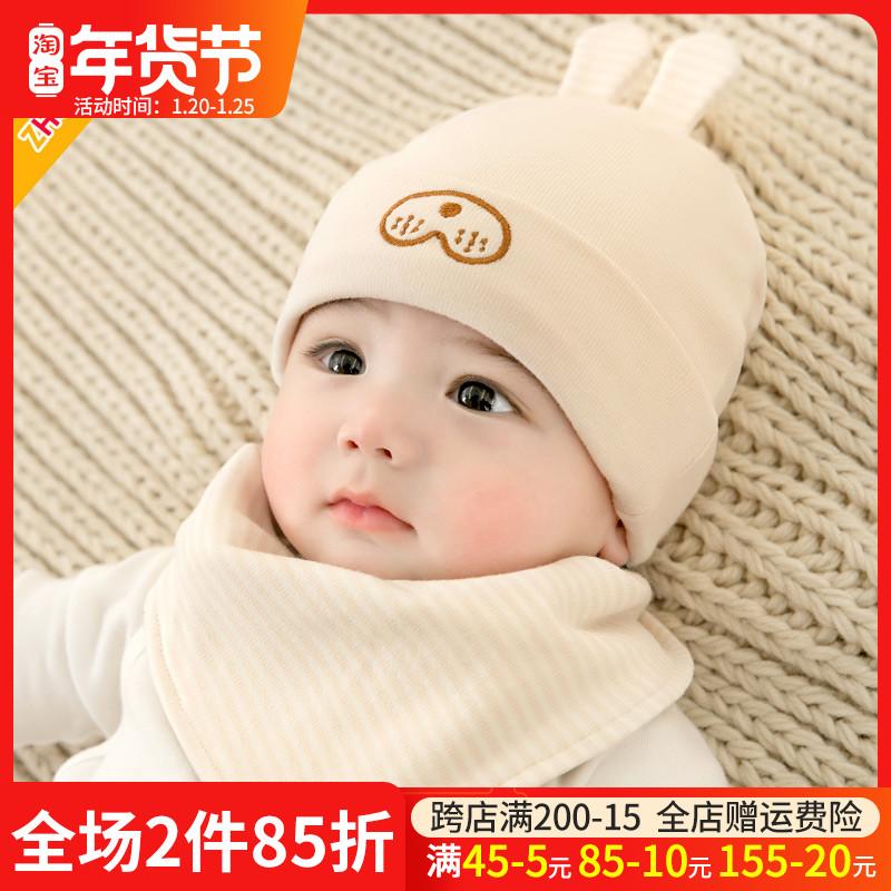 婴儿帽子秋冬季婴幼儿纯棉胎帽韩版加厚初生宝宝新生儿护卤门可爱