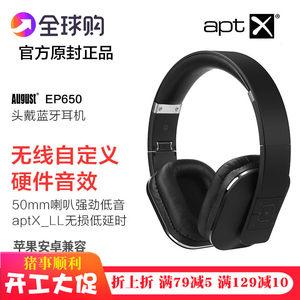 英国奥科斯ep650头戴式游戏耳机