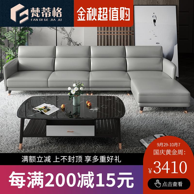 (用3680元券)北欧小户型简约现代客厅真皮沙发
