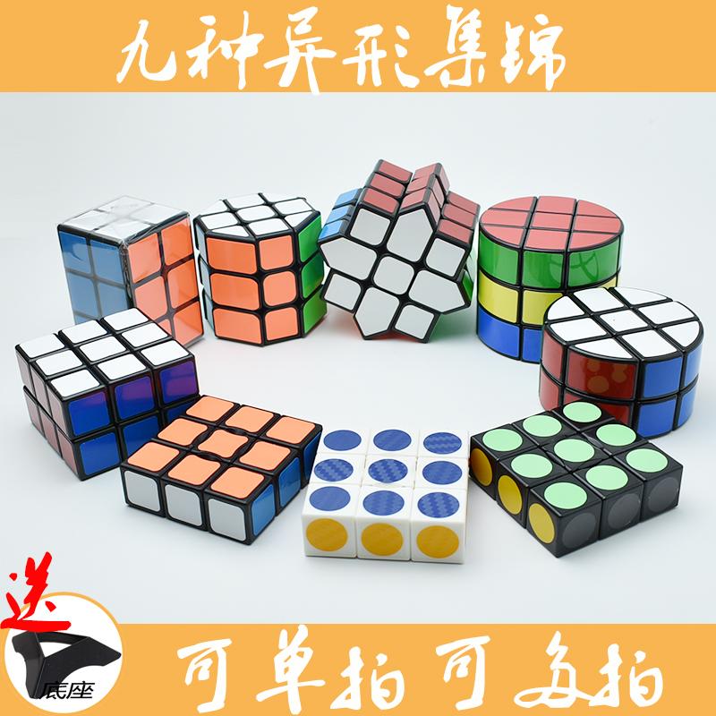 奇艺223蓝蓝一阶一三三指尖陀螺异形1阶魔方133 233儿童益智玩具