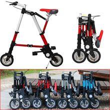 脚踏车代步车迷你型8寸折叠自行车10寸单车小折叠车免充气abike