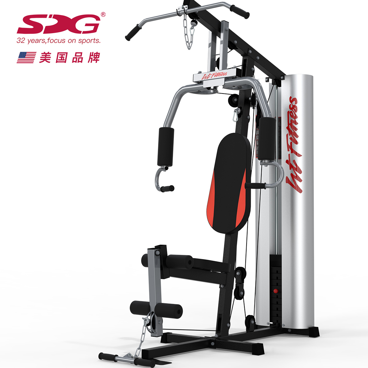 SDG single person comprehensive trainer fitness home combination multi-functional strength training equipment fitness