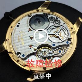 手表维修服务保养洗油表带换电池表把免费真伪鉴定修表图片