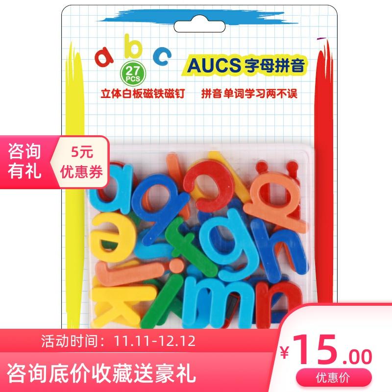 AUCS字母拼音白板磁铁教学家用磁钉磁扣吸铁石 (a-z 26个ü 1个)