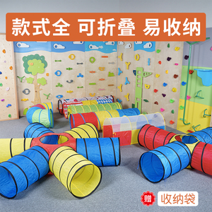 阳光隧道爬行筒钻洞儿童幼儿园宝宝感统训练器材彩虹爬筒教玩具