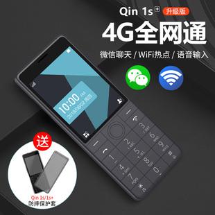 紫米备用机经典怀旧可微信诺基亚三星华为热点小手机1S小米小爱同学4G移动联通QF9手机ai多亲Qin旗舰店官方