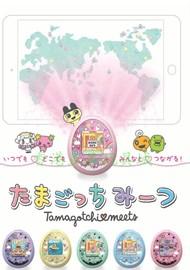 万代拓麻歌子TAMGOTCHI MEETS魔法童话世界电子宠物机迷你游戏机