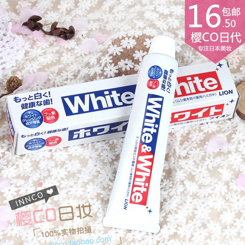 包�]日本正品 LION�{王牙膏酵素�o�X防蛀美白去除牙垢150增量版