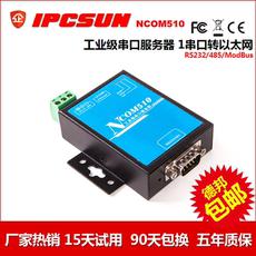 Сетевой маршрутизатор Ipcsun RS232/485 Modbus NCOM510