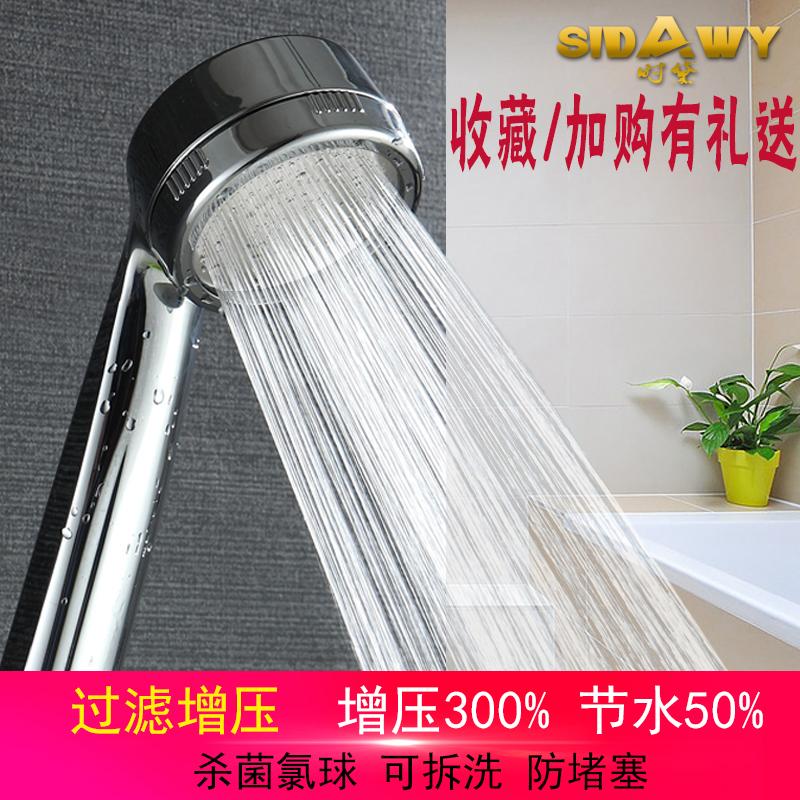シャワーの花を増やしてシャワーヘッドを撒きます。家では雨に打たれてシャワーを浴びます。シャワー室には濾過雨があります。